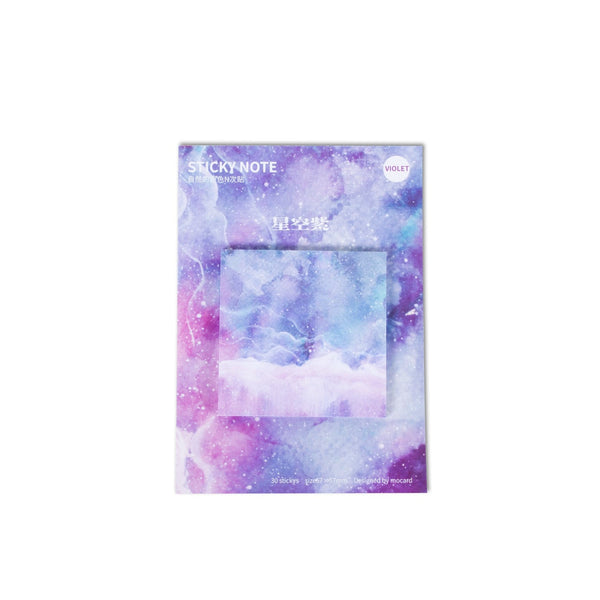Purple Galaxy Sticky Notes-Shelfies-| All-Over-Print Everywhere - Designed to Make You Smile