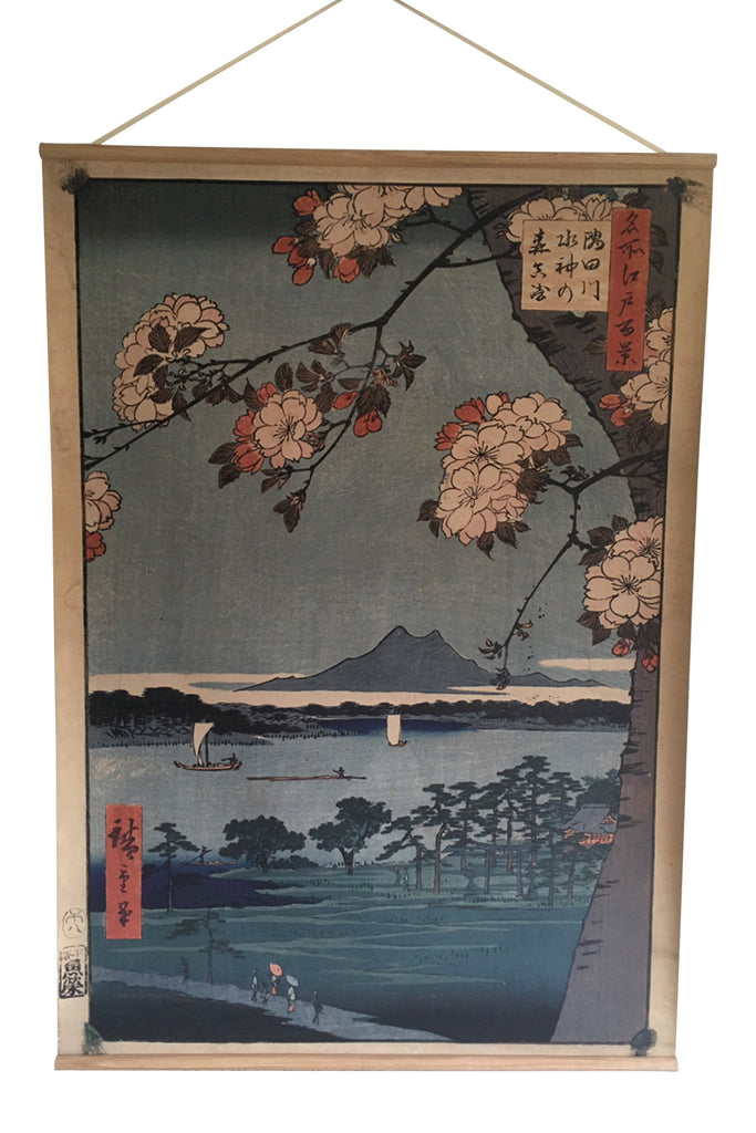 Canvas wall hanging - Japanese Picture Scene