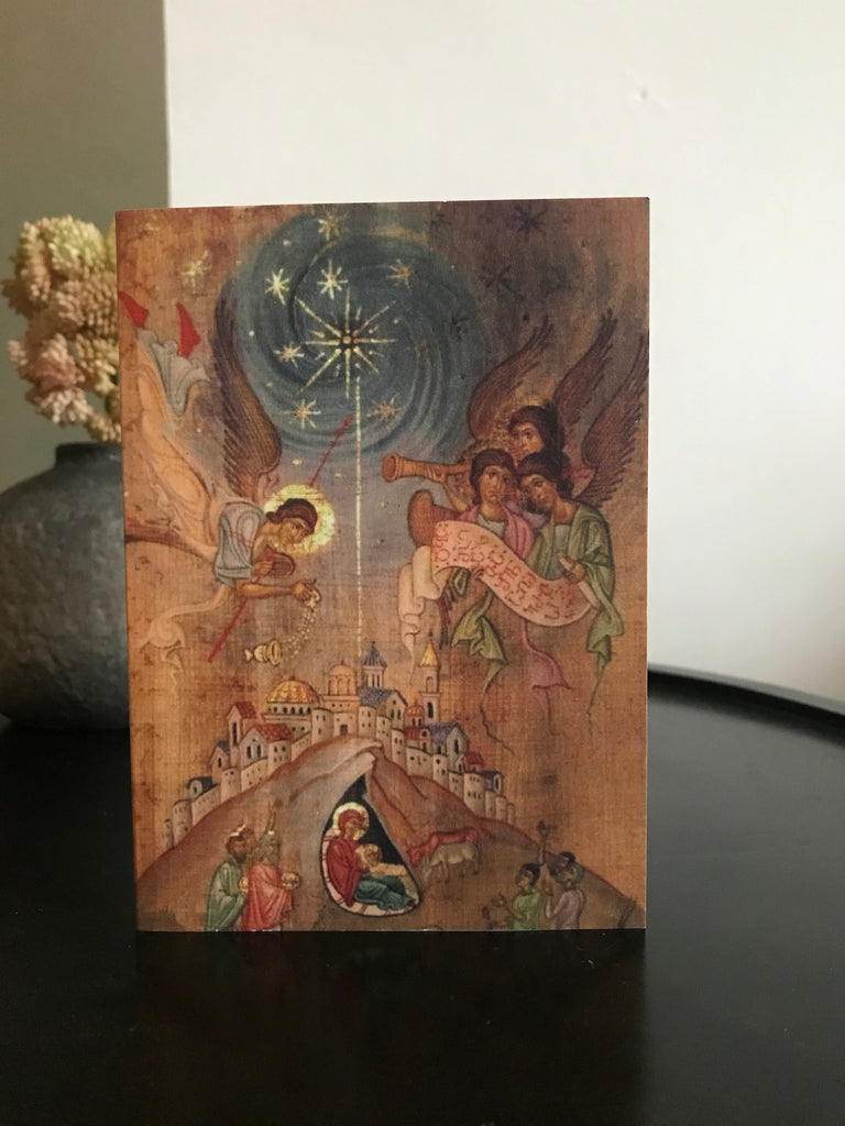 Christmas Cards  - Pack of 6 - Bethlehem