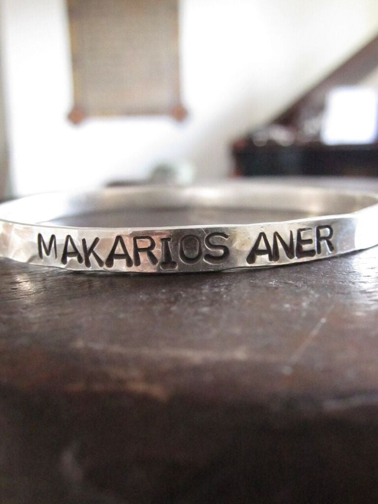 WDTS Sheffield Silver - Hand Hammered Bangle - MAKARIOS ANER - Mixed Finish