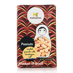Roasted Peanuts with Himalayan Salt (Medium)