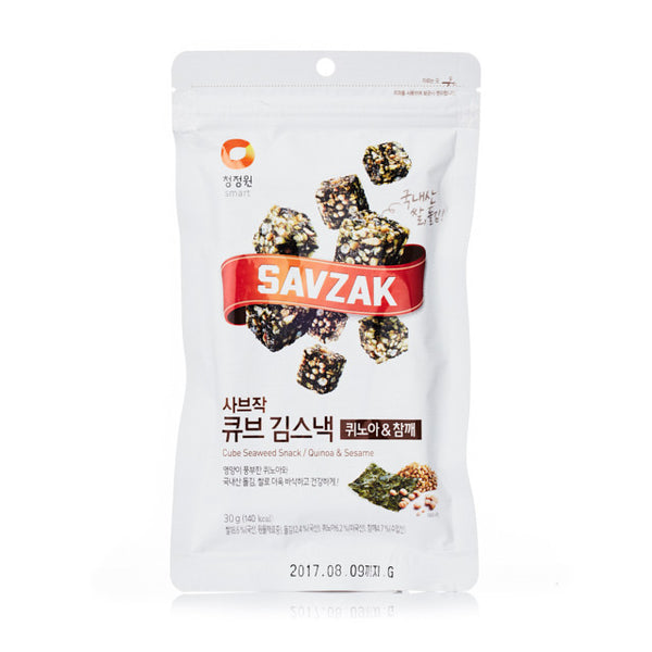 Seaweed Cubes with Qunoa and Sesame