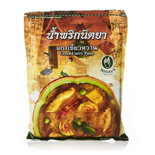 Green Curry Paste (Large)