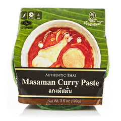 Masaman Curry Paste (Small)