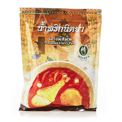 Massaman Curry Paste (Large)