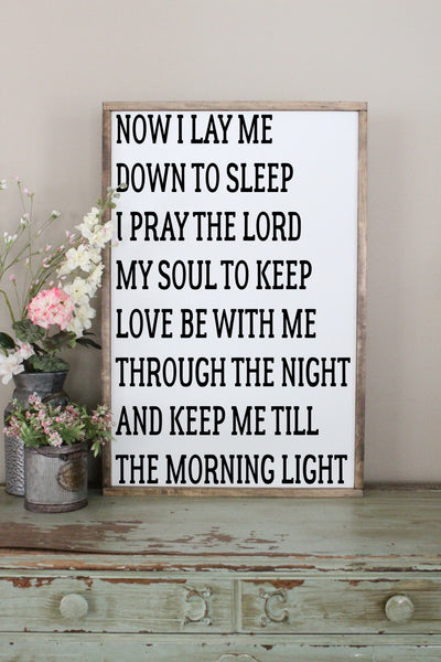 now I lay me down to sleep bedtime prayer sign Crafty Mama Gifts