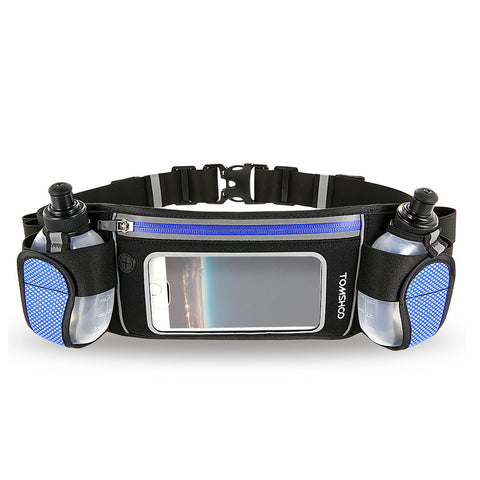 TOMSHOO Hydration Running Belt with 2 Water Bottles  Holder