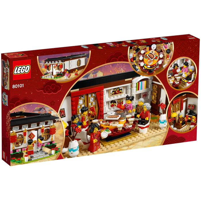 Lego 80101 Chinese New Years Eve Dinner - Exclusive set