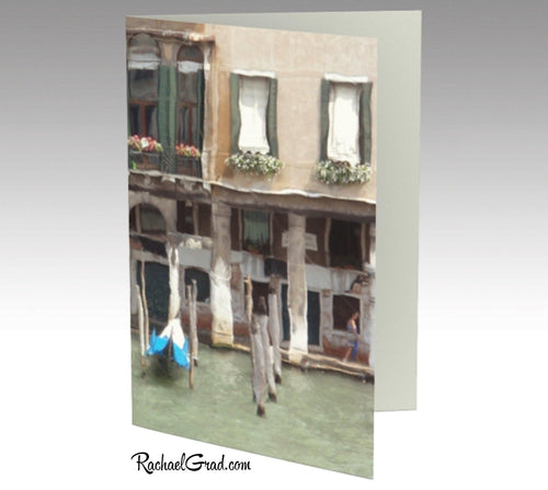 Grand Canal Venice Italy Stationery Note Card Set by Toronto Artist Rachael Grad front
