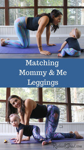 Matching Mommy and Me Leggings with Abstract Art Prints by Artist Rachael Grad teal lines