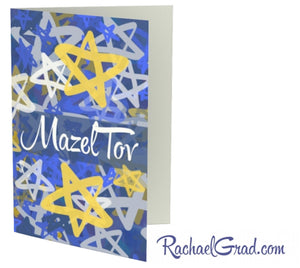 Mazel Tov stationery card by Artist Rachael Grad front view