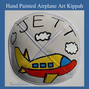 hand painted airplane art kippah by Canadian artist Rachael Grad