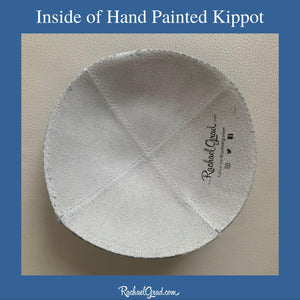 inside of hand painted kippot by artist Rachael Grad custom yarmulka white suede