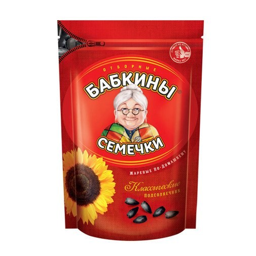 Babkiny Semechki Roasted Sunflower Seeds 500gr