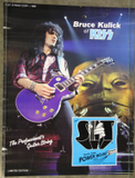 1990 BRCE KULICK S.I.T. STRINGS PROMOTIONAL-ONLY POSTER! MINT!
