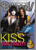 "2004 March JAPANESE IMPORT ""BURRN!"" MAGAZINE! COMPLETE! MINT!"