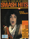 "1984 July ""SMASH HITS"" MAGAZINE! COMPLETE! MINT!"