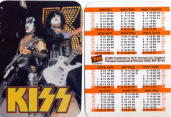 "1998 Russian Import 2-Sided (Unused) ""KISS 1999 WALLET/POCKET CALENDAR"" MINT!"