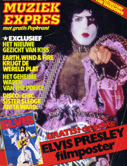 "1979 MEGA-RARE DUTCH KISS ""MUZIEK EXPRES"" SEPTEMBER EDITION MAGAZINE WITH GIANT ELVIS POSTER STILL ATTACHED! EX+++"
