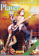 "1979 ORIGINAL JAPANESE IMPORT 'PLAYER No. 138"" MAGAZINE! COMPLETE! NrMINT!"