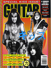 "1996 September U.S. ORIGINAL 'GUITAR WORLD"" MAGAZINE! COMPLETE! MINT!"