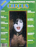 "1977 August KISS U.S. ORIGINAL 'CIRCUS No. 161"" MAGAZINE! COMPLETE! NrMINT!"