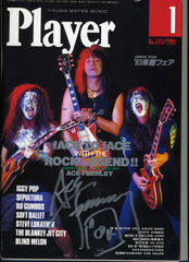 "2013 ACE FREHLEY PERSONALLY AUTOGRAPHED 1994 JAPANESE ""PLAYER"" MAGAZINE! COMPLETE! MINT!"