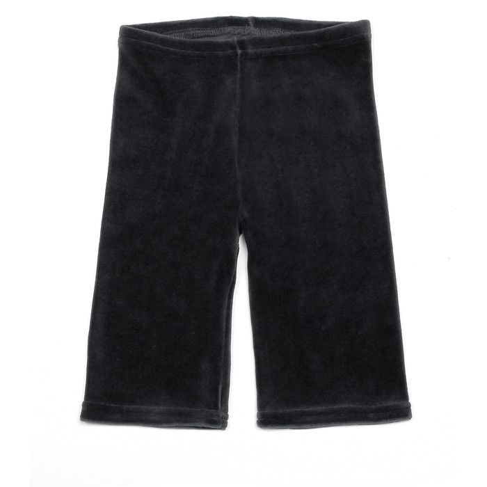 Mundo Melocotón - Pants Velvet - Navy Grey - Pants - Bmini | Design for Kids
