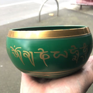 Tibetan Singing Bowl, Green