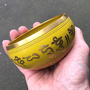 Tibetan Singing Bowl, Yellow