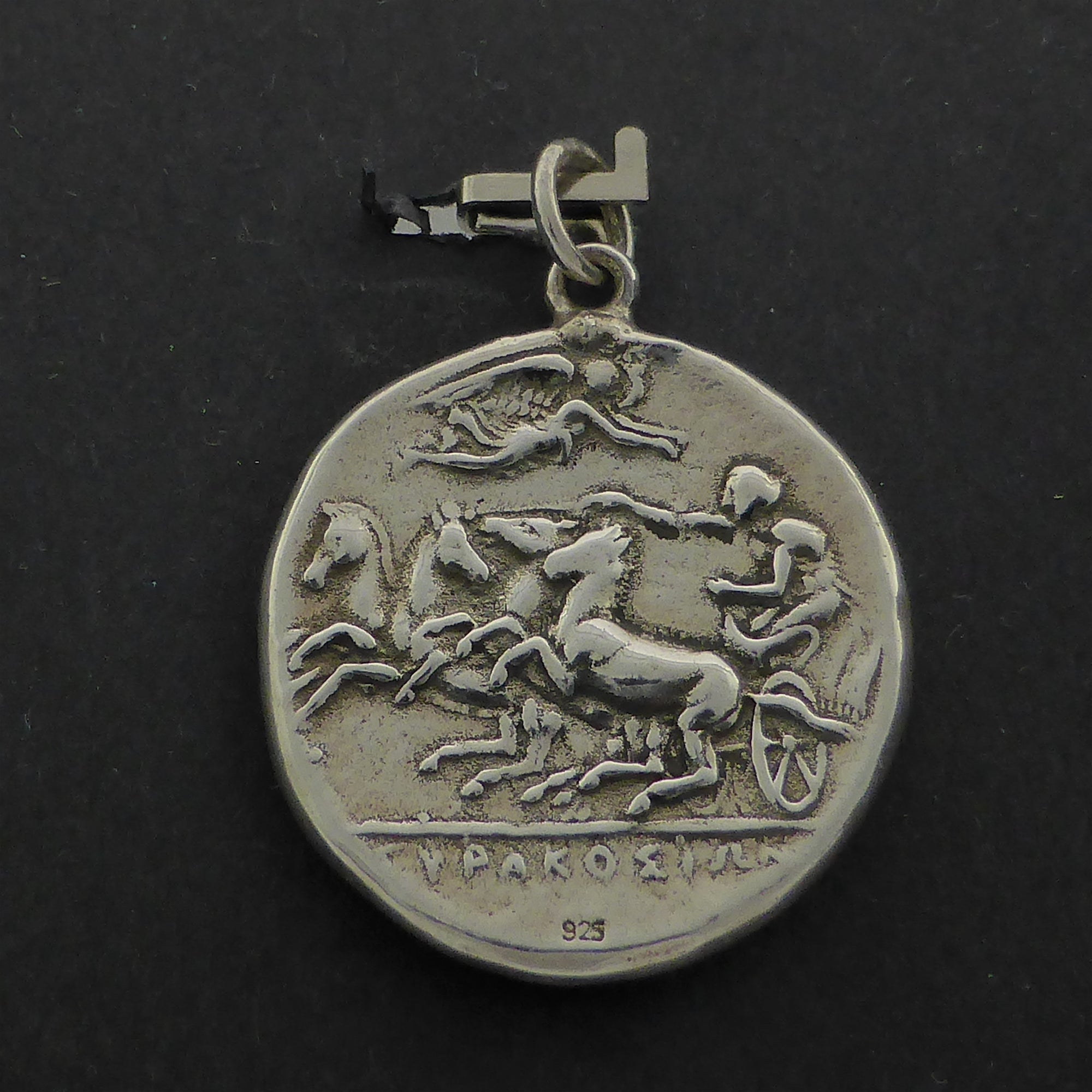 marsh jewelry coin son nanaimo large chain image pendant greek view gorgeous and