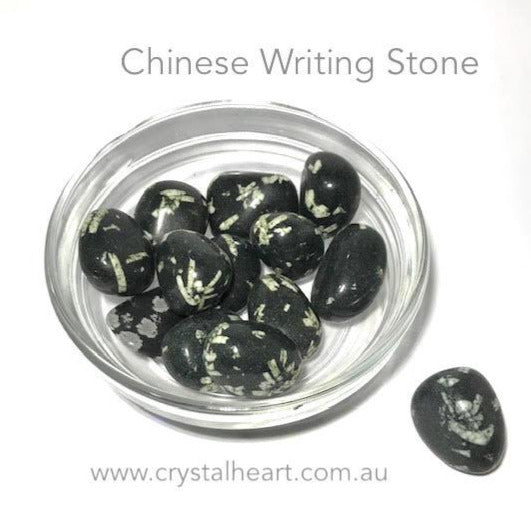 Chinese Writing Stone Tumble