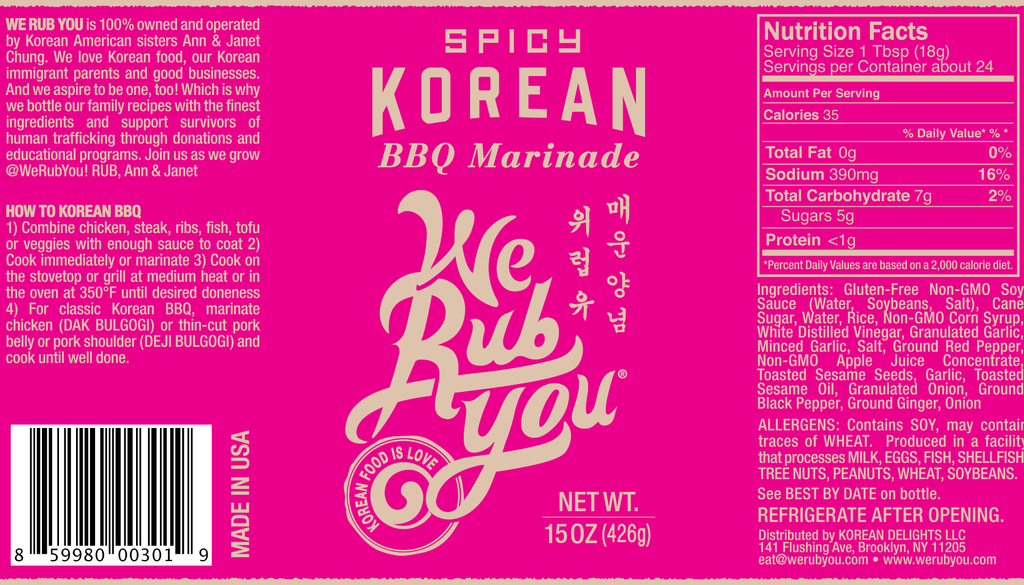 Spicy Korean BBQ Sauce
