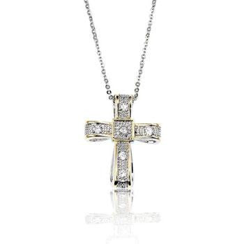 Sunrise Cross Pendant