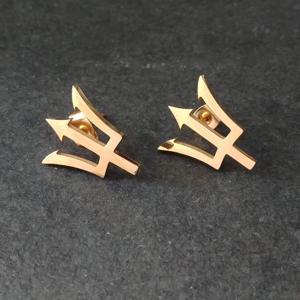 Barbados Trident Stud Earrings Gold - Iṣura