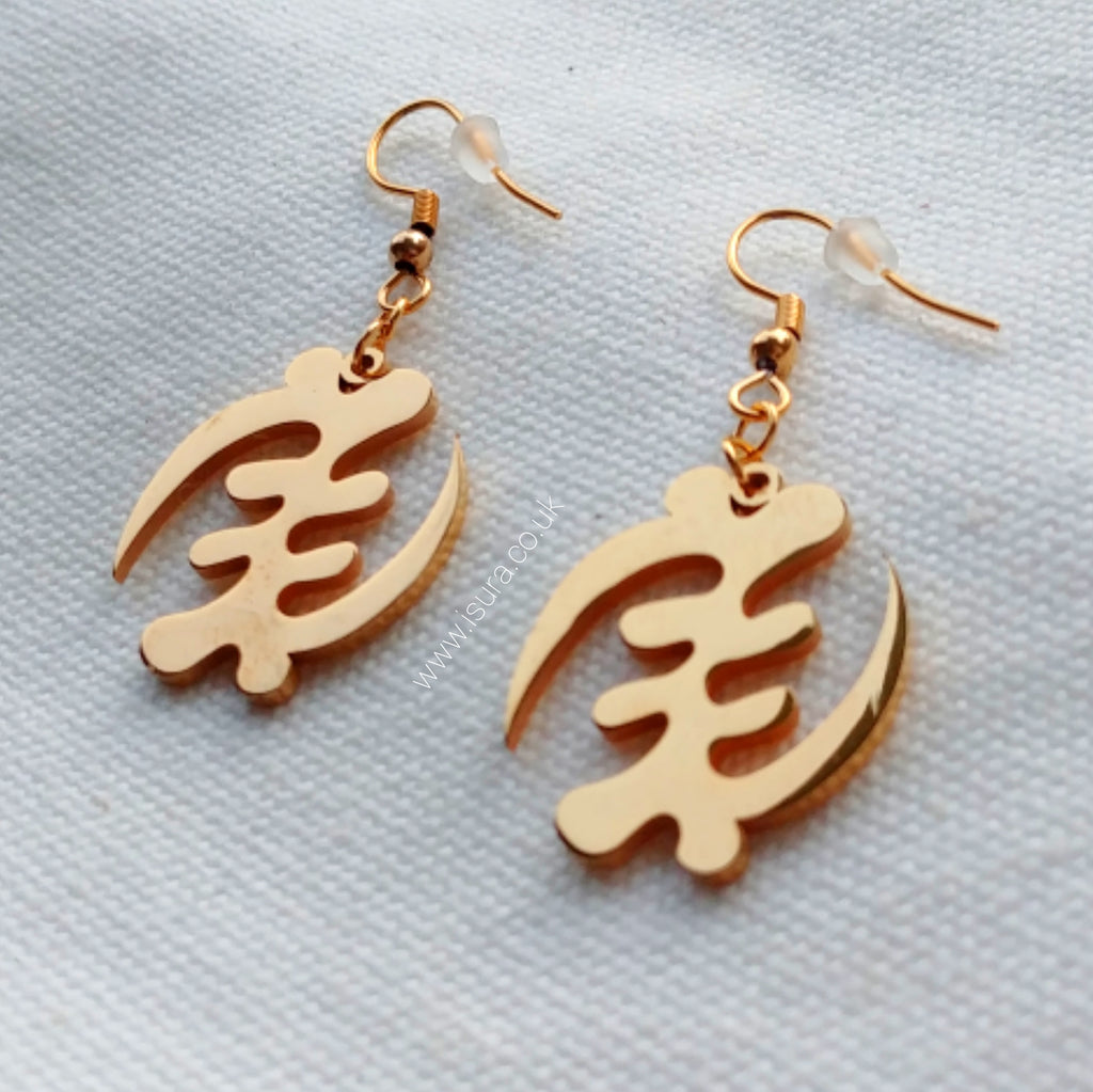 Adinkra Gye Nyame Drop Earrings - Iṣura