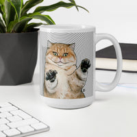 Wake Up & Feed Me! - 15 oz. Mug