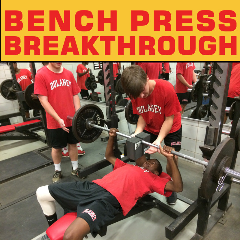 Bench Press Breakthrough!