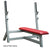 Elite Olympic Bench with optional Plate Holders