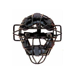 Catchers Mask-Ultra Lightweight