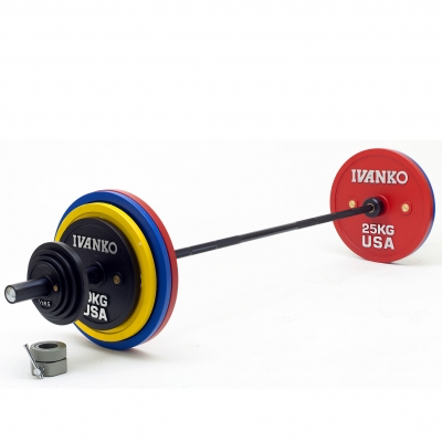 Powerlifting Set (Painted) w/OBX-20KG