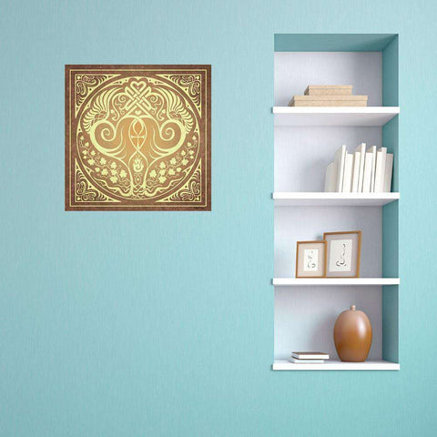 Soul Mates Wall Decal in Gold by Cristina McAllister