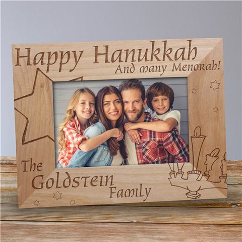 Hanukkah Wood Personalized Frame