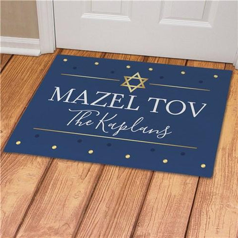Personalized Mazel Tov Personalized Doormat