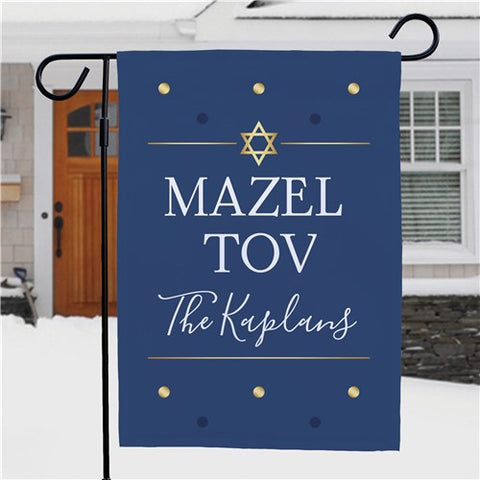 Mazel Tov Personalized Garden Flag