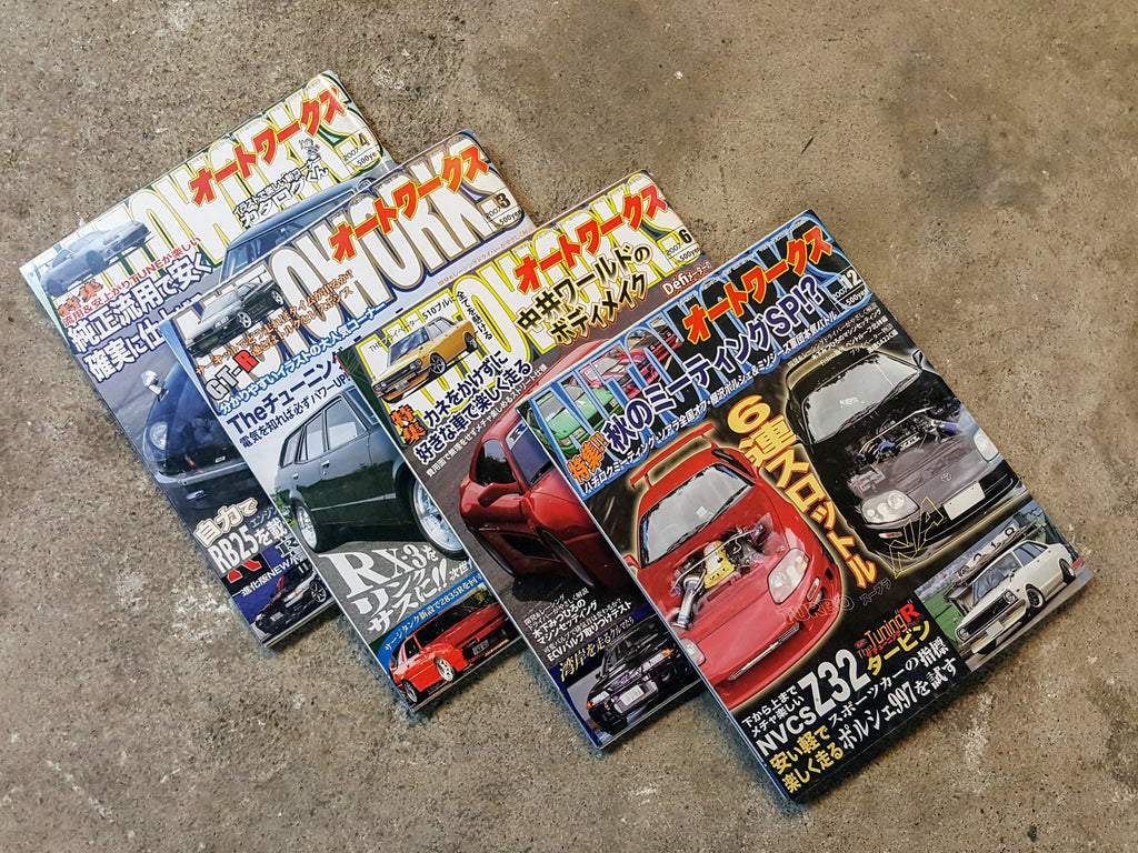 Autoworks Magazine Assortment