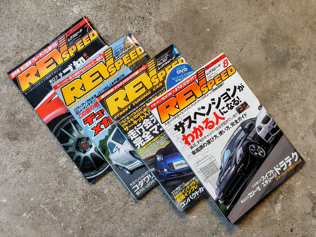 Rev Speed Magazine Assortment
