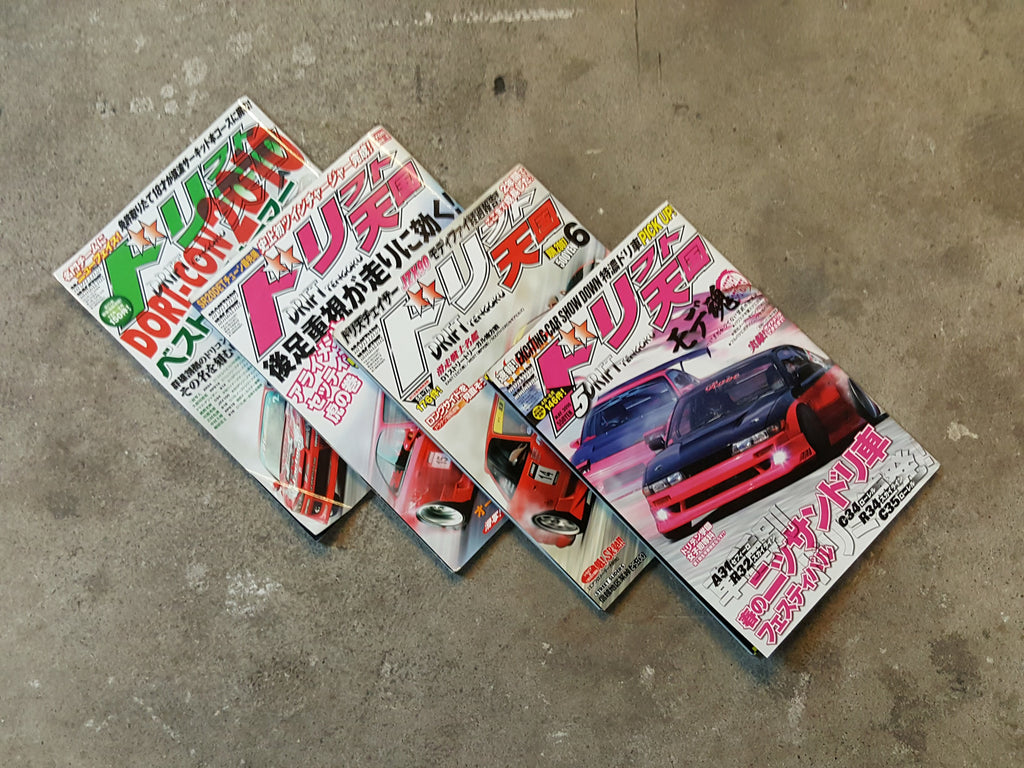 Drift Tengoku Magazine Assortment