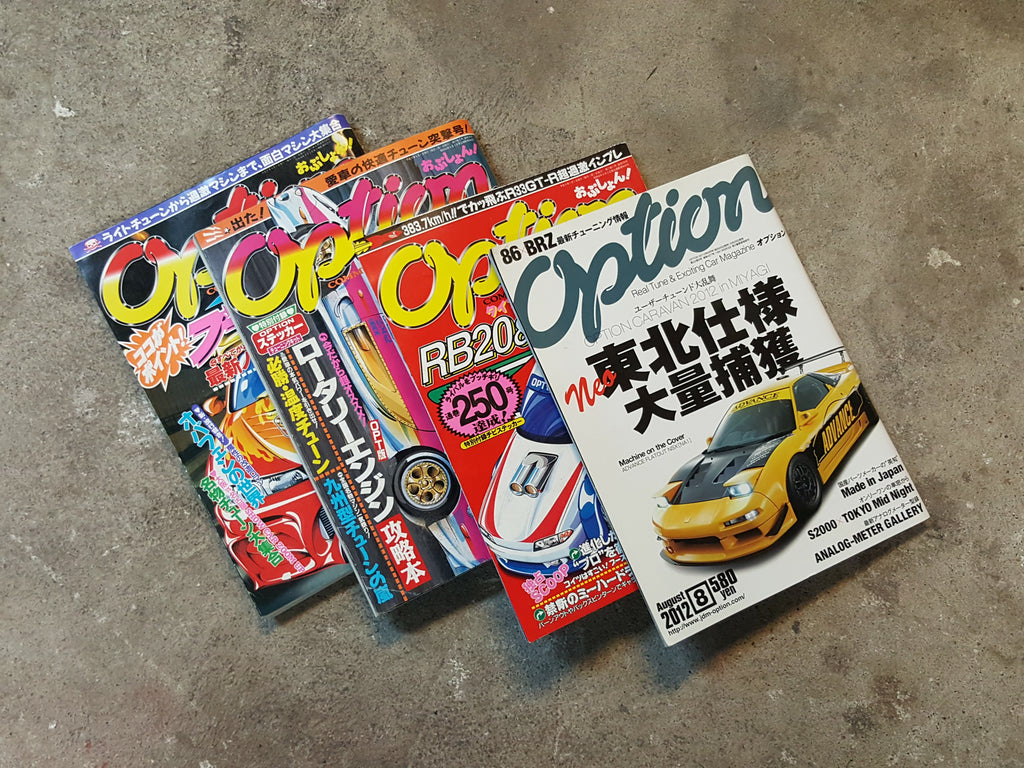 Option Magazine Assortment