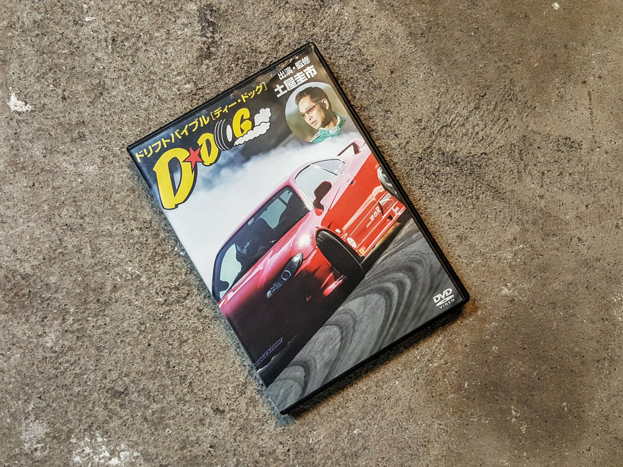 D-Dog Drift Volume 1